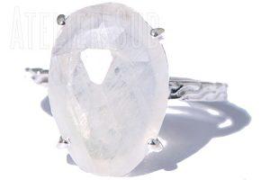 Pedra Maansteen Ring